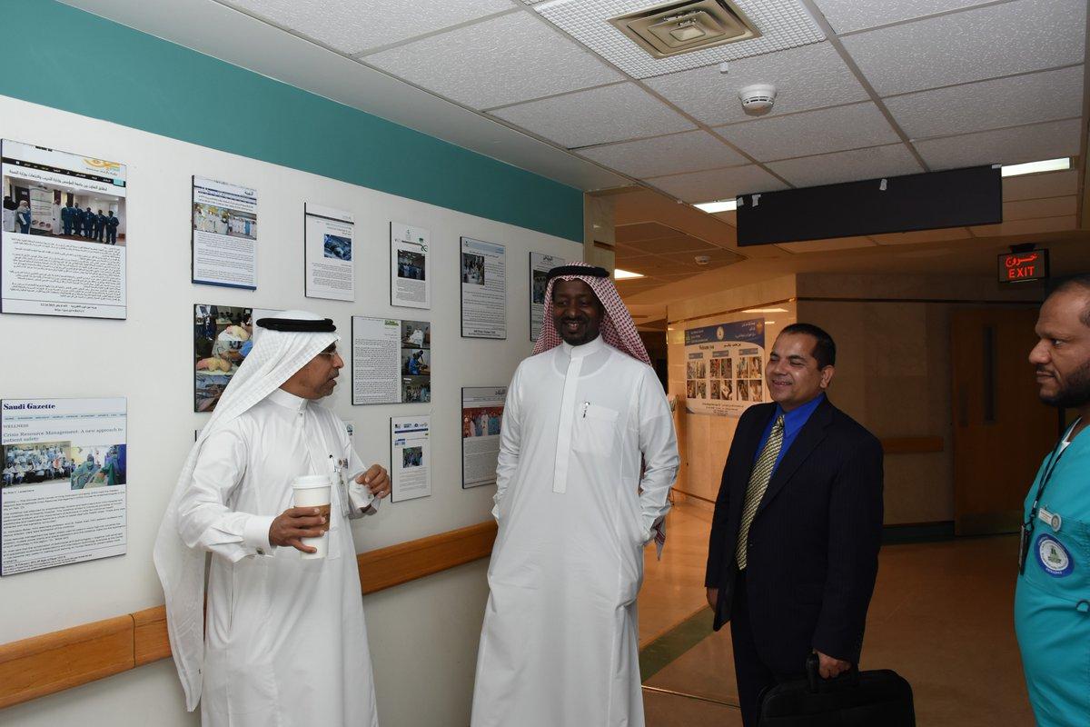 زيارة وفد مركز سلامةالمرضى للمركز بتاريخ 9 سبتمبر 2018