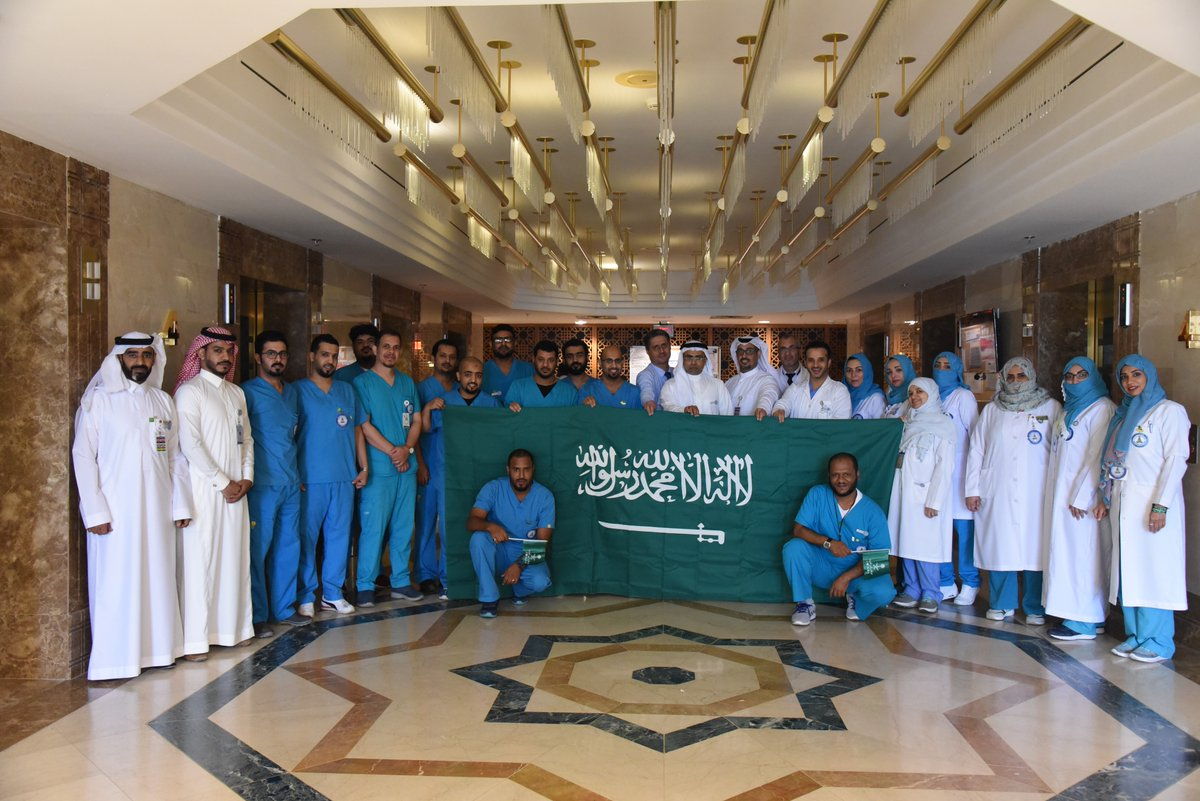 CSSC team celebrate Saudi  National Day 88