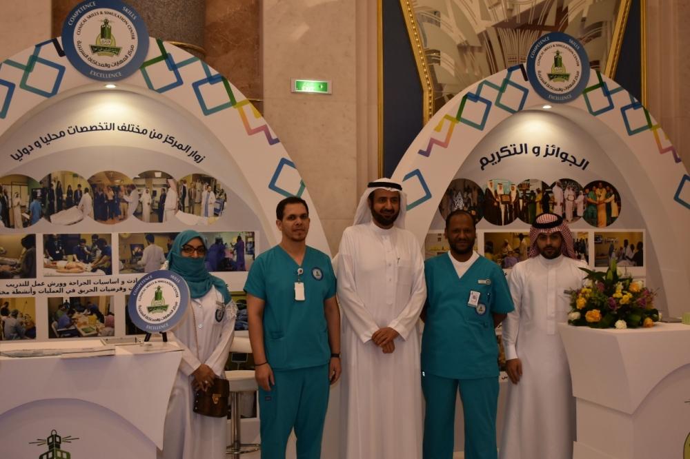 «جامعة المؤسس» تشارك مؤتمر القمة الوزارية العالمية الرابعة لسلامة المرضى