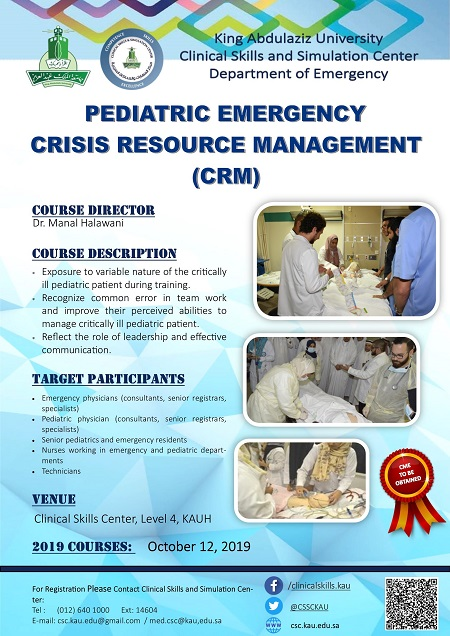 Pediatric ER CRM on 12 October 2019