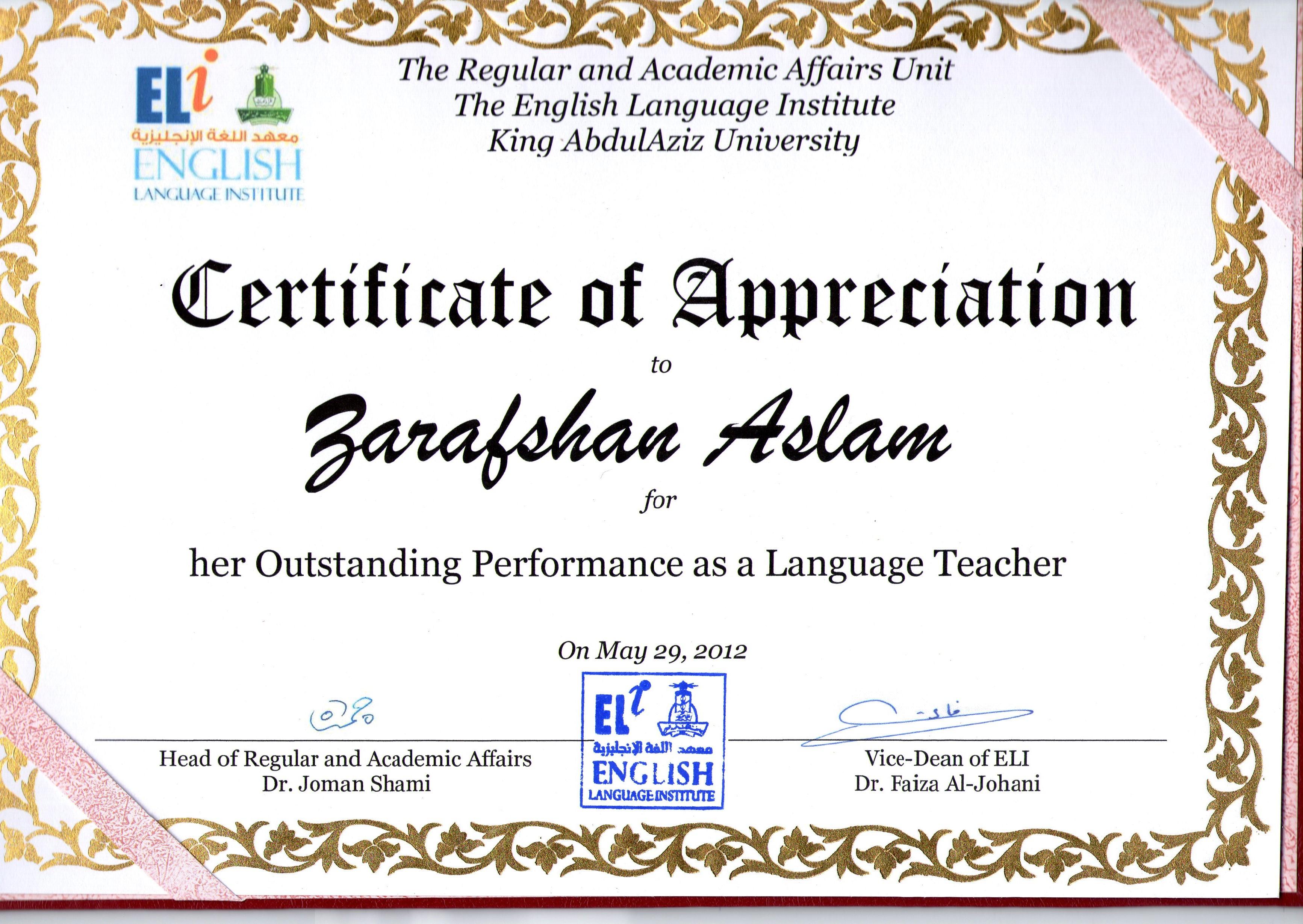 سيدة زرفشان اسلم photo album certificates of appreciation