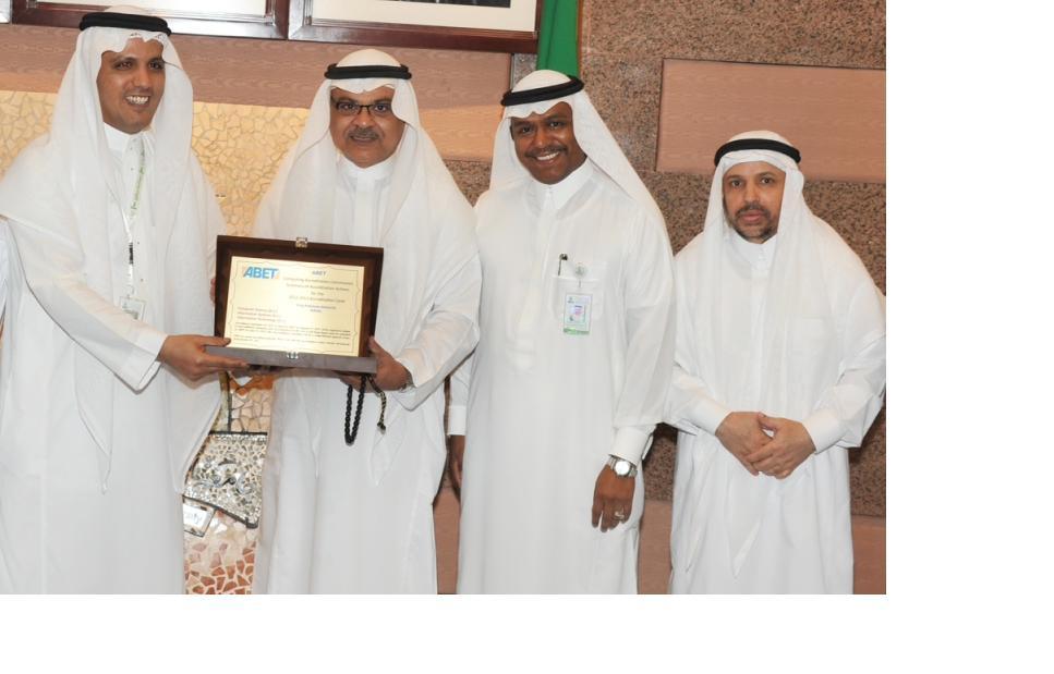جامعة الملك عبدالعزيز كلية الحاسبات وتقنية المعلومات تحصل على الاعتماد الأكاديمي الدولي Abet