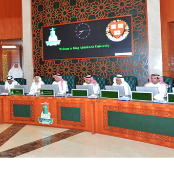 King Abdulaziz University received a Harvard University delegation of 26 graduate students.  The meeting took place ...