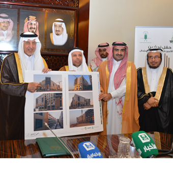 "A newly created website portal for ""Prince Khalid Al-Faisal's Center for Moderation"" was launched today by Prince Khalid ..."