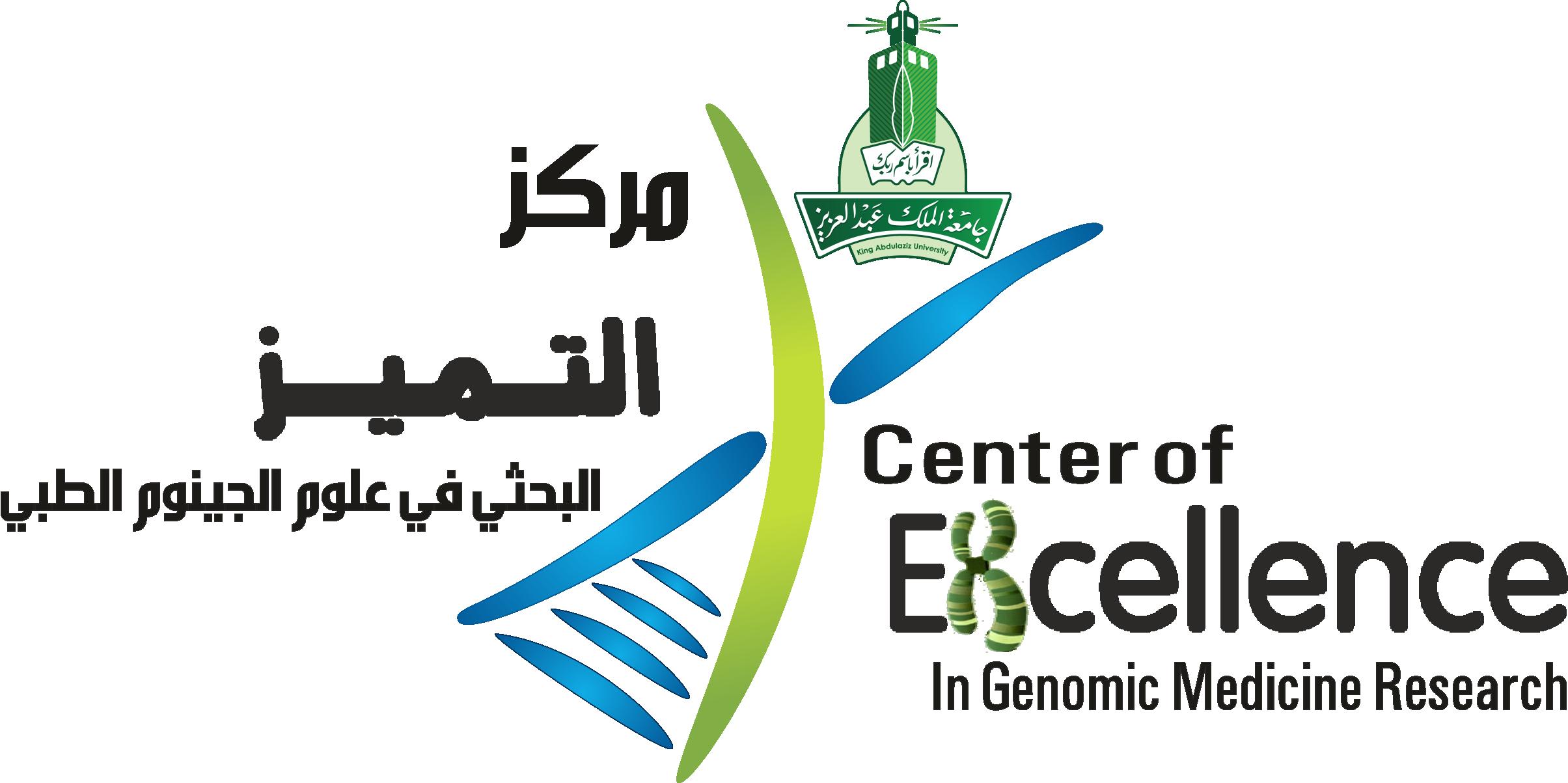 Dr Abdul Rezzak Hamzeh, PhD - Centre for Arab Genomic ...