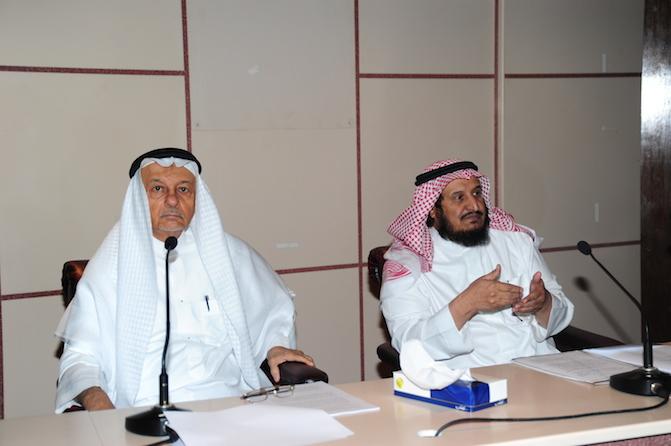 محاضرة أثر فتوى هيئة كبار العلماء رقم (22665) في المملكة العربية السعودية