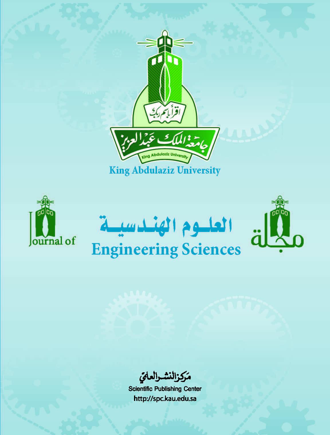Scientific Publishing Center - Journal of King Abdulaziz