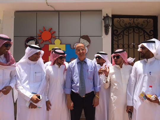 زيارة مركز جدة للتوحد