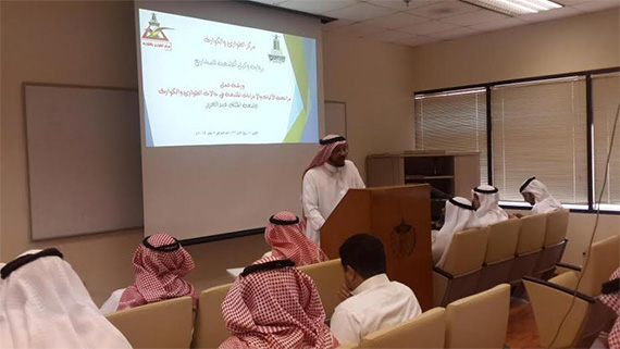 افتتح سعادة وكيل الجامعة للمشاريع الأستاذ الدكتور عبد الله بن عمر بافيل