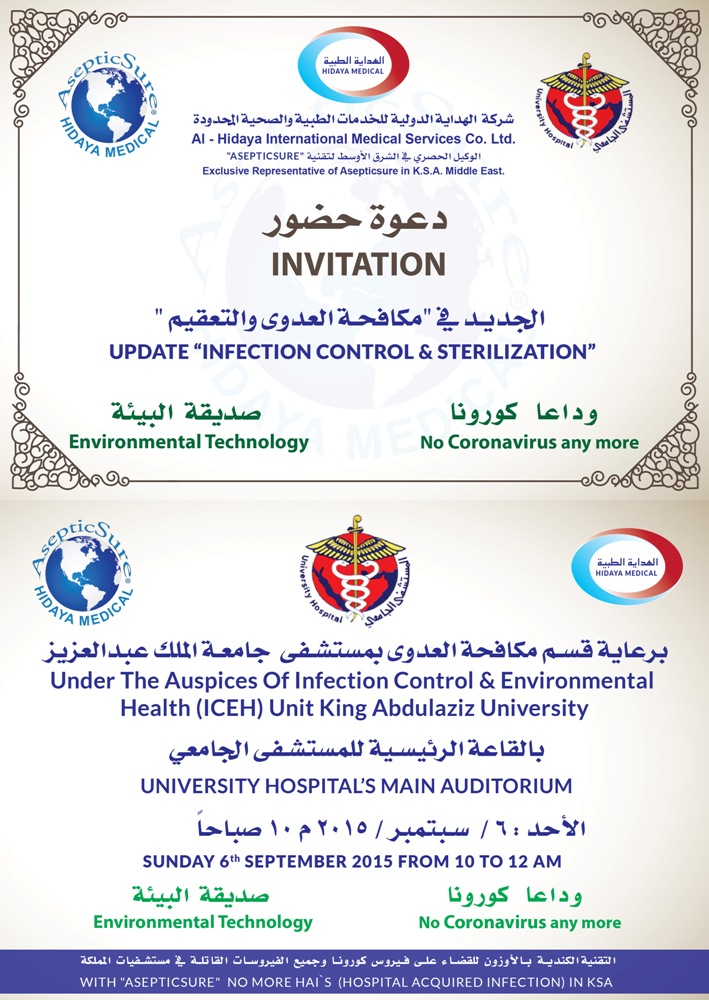 Kau Hospital Invitation To Attend The Events Of Update Infection
