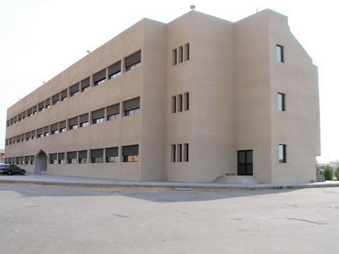 مبنى الكلية