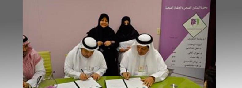 تدشين وحدة التمكين الصحي والحقوق الصحية وتوقيع اتفاقية تعاون بين الوحدة وجمعية النساء والولادة